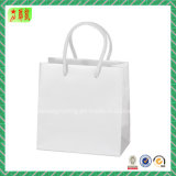 LogoのカスタムLaminated Paper Shopping Bag