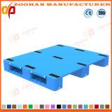 Hochleistungsplastiklager-Tellersegment-Ladeplatte (ZHp12)