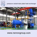 化学穏やかな鋼鉄圧力タンク熱交換器E-16