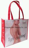 Cmykのフルカラープリントによって薄板にされる非編まれたショッピング・バッグ