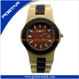 Reloj de madera unisex del reloj hecho a mano de madera de la manera