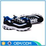 よい価格最も新しいデザインスポーツのスニーカー、標準的なスポーツの靴は、標準的なスポーツスニーカーに蹄鉄を打つ