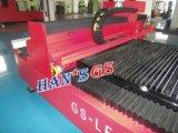 Coupeur de laser de fibre du GS 2000W de Han pour l'industrie d'ascenseur