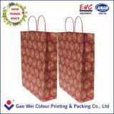 Bolsas de papel por encargo recicladas de Kraft con las manetas de papel