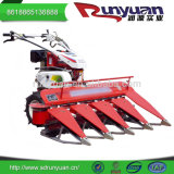 Mini Wheat e Rice Harvester para Agricultural Machinery