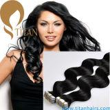 Выдвижение человеческих волос Remy ленты цвета рояля бразильское