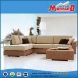 2015熱い販売の藤の柳細工の屋外の現代藤のソファー