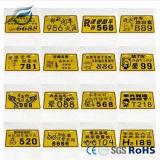 주문 알루미늄 또는 금속 카드, 차 수 번호판