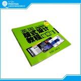 デジタル印刷およびオンラインでプリント本