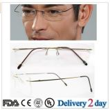 Frames Rimless Titanium do Eyeglass da forma 2016