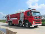 Professional Supply Aerial Ladder Plate-forme aérienne Fire Fight Truck de 16-100meters