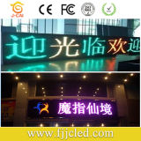 商業屋外LEDのモジュール2年の保証