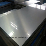 アルミニウム版6061アルミニウムシート6063