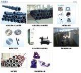 Condutor de cabo do tipo de Shengya e transporte Pólo concreto elétrico da potência que faz a máquina