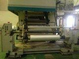 Utilizado de la máquina que lamina seca de alta velocidad del control del PLC para la película plástica