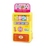 아이 지적이는 장난감 B/O 흥미로운 자동 판매기 (H2162043)