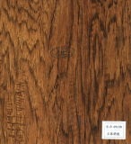 폭 1250mm Wooden Grain Paper
