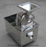 Pulverizer точильщика специи высокого качества