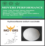 CASのNOが付いている高品質のヒドロコーチゾンナトリウムの琥珀酸塩: 125-04-2