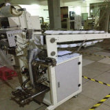 Fragile Food (HFT-3220B)のための半自動Vertical Packing Machine