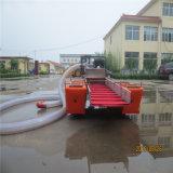 販売のための熱い販売の小さい携帯用金の浚渫船