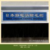 Escova de estática da fibra do carbono da impressão do Gravure de Japão anti