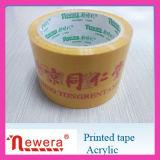 Marcar la cinta adhesiva impresa del paquete de BOPP para el lacre del cartón