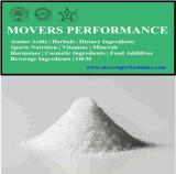 Venta caliente mejor calidad Fabricación suministra directamente Rafinosa / D (+ ) -Raffinose Pentahidratado