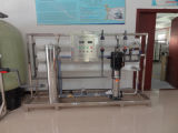 RO 시스템 지하 물 처리 또는 급수 여과기 또는 물 정화기