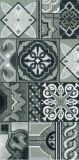 Vidrio cristalino de la decoración de azulejos de mosaico (G848012)
