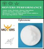 ボディービルの補足のための高品質Eplerenone