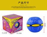 おかしいUFOフライの屋外のおもちゃの投球の魔法の球マジックフリズビー