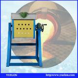 медь индукции 50kg/бронза/латунная плавя печь для сбывания