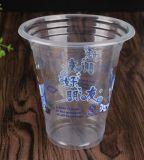Taza disponible modificada para requisitos particulares del plástico de la salsa/del jugo/del yogur/del café
