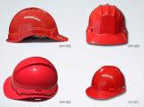 안전 일 헬멧