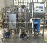 RO que bebe a água pura que faz a máquina 2000lph