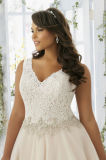 Vestido de casamento Strapless estratificado do vestido de esfera do Assoalho-Comprimento de Organza surpreendente