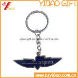 Изготовленный на заказ металл Keychain для выдвиженческих подарков (YB-LY-MK-01)