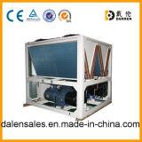 Refrigeradores de Sompressor do parafuso de Fusheng