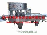 Machine remplissante de cachetage de plateau automatique de la BG