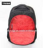 方法ビジネスのためのMulti-Compartmentラップトップ袋のバックパック、学校、旅行