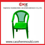 子供の使用のためのプラスチックアーム椅子型