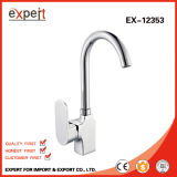 Bath/Basin/Kitchen Mixer Faucet Set (séries EX-12350)