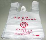 HDPE LDPEのPEのTシャツのショッピング・バッグ