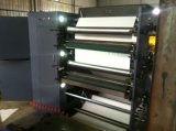 Máquina de impresión flexográfica de vasos de papel de color 880-3