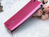 Первоначально телефон мобильного телефона тавра открынный Lt18I франтовской