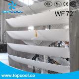 """"""" ventilateur de cadre de l'échappement 72 avec l'obturateur pour le bétail et l'application industrielle"""