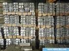 より安い価格の中国からのアンチモンの金属のインゴット