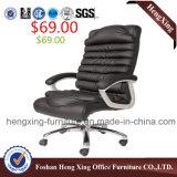 $79 높은 뒤 가죽 행정실 의자 (HX-A8046)