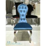 Высокий задний стул ткани нержавеющей стали для гостиницы (HW-YH97C)